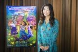 ディズニー新ヒロインに19歳の新人女優・斎藤瑠希を抜てき 最新作「ミラベルと魔法だらけの家」