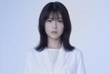浜辺美波、初めての白衣姿!「ドクターホワイト」に主演で難役に挑戦