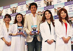 沢村一樹が美人女医ユニットに悩み相談!人気TVシリーズ「Dr.HOUSE」