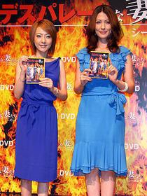 山本モナ、最近はすっかり草食系?「デスパレートな妻たち」イベント