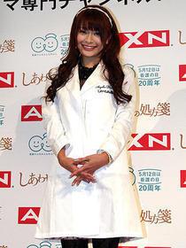ミス東大・八田亜矢子にとって「しあわせの処方箋」とは?