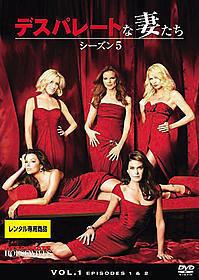 「デスパレートな妻たち」シーズン1~4の超凝縮映像が公開