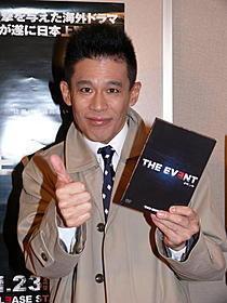 柳沢慎吾「謎よ…、あばよ!」 人気海外ドラマの捜査本部長に