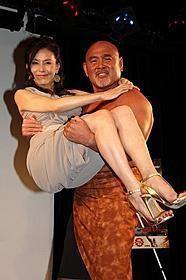武藤敬司にお姫さま抱っこされた杉本彩