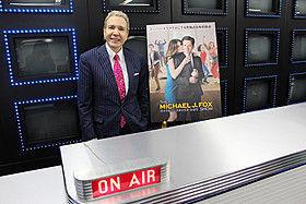 デーブ・スペクターが語る「マイケル・J・フォックス・ショウ」の見どころ