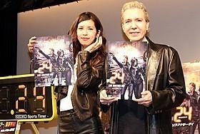 ゲオ「24」新作の3カ月独占先行レンタル権を取得