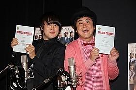 「ウーマンラッシュアワー」村本大輔(左)と中川パラダイス