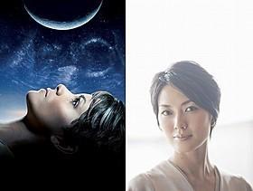 板谷由夏、S・スピルバーグ制作ドラマで吹き替えに初挑戦! 主演ハル・ベリーを担当