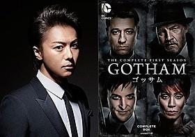 話題の海外ドラマ「ゴッサム」CMイメージソングに「EXILE」TAKAHIROのソロ新曲!