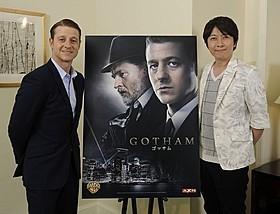 人気声優・小野大輔、「GOTHAM」主演俳優との対談で「彼の声をずっと演じたい」宣言!