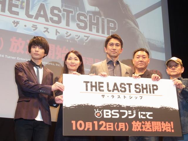 映画さながらの迫力!マイケル・ベイ製作「ザ・ラストシップ」が日本上陸