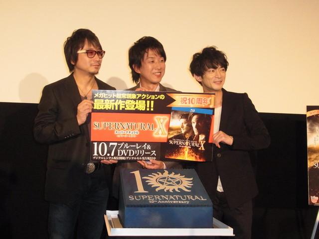 「スーパーナチュラル」10周年記念イベントに吹き替え声優陣が集結!