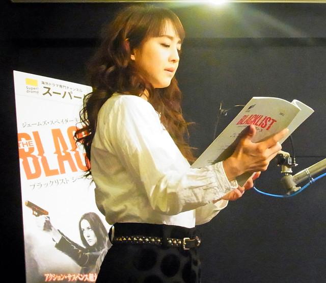 """相田翔子、「ブラックリスト」アフレコ初挑戦で""""ブラックな出来事""""を告白"""