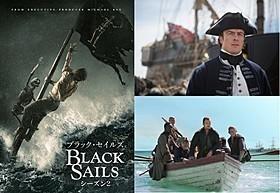 マイケル・ベイ製作総指揮ドラマ「Black Sails」主演俳優が語る、海賊役の意外な役作りとは?