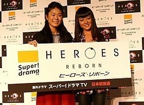 澤穂希、「なでしこジャパン」に続き「HEROES Reborn」を後押し!