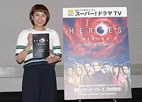 元・日テレアナの上田まりえ、「HEROES Reborn」で声優初挑戦!