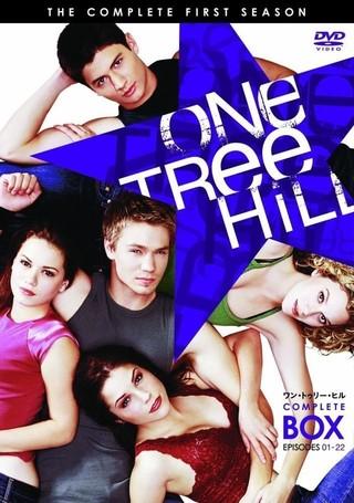One Tree Hill ワン・トゥリー・ヒル