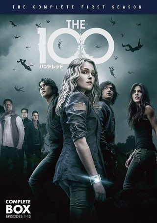 The 100 ハンドレッド