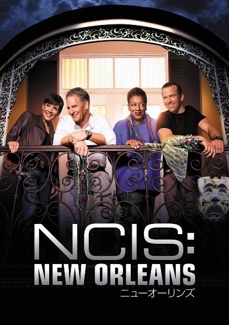 NCIS ニューオーリンズ