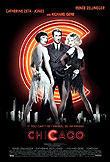 「シカゴ」 「めぐりあう時間たち」