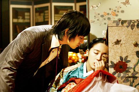 4年ぶりの再ブーム到来「宮 Love in Palace」 : リロの韓国パラダイス ...