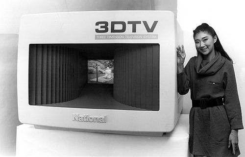 【図3】松下電器産業の裸眼3Dテレビ