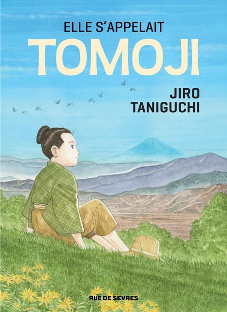 「Elle s'appelait Tomoji(とも路)」
