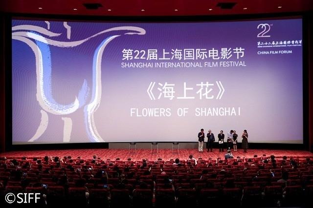 「フラワーズ・オブ・シャンハイ」が4K修復部門で上映