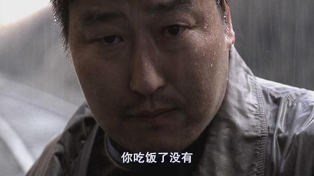 中国語字幕が付けられた「殺人の追憶」