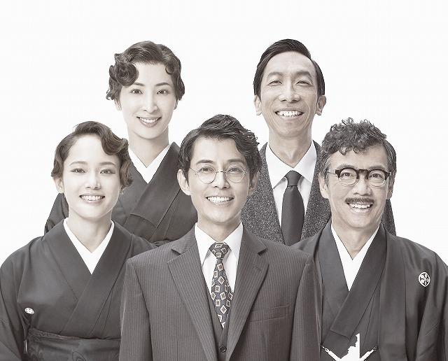前列左より、キヌ子役のソニン、田島役の藤木直人、連行役と演出の生瀬勝久、 後列左より、田島の妻・静江役の真飛聖、水原健一役の小松和重