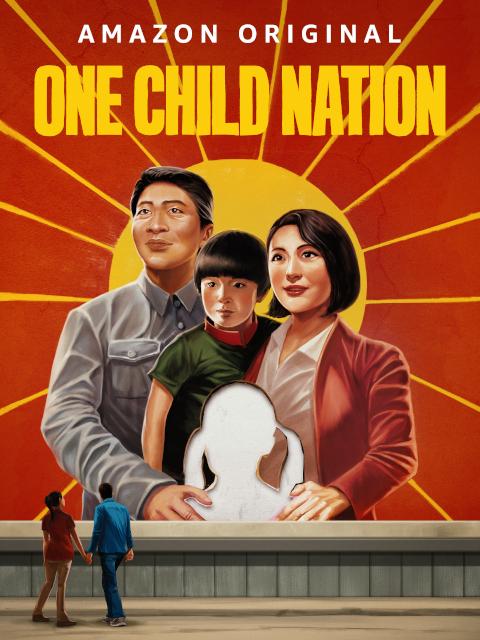 一人っ子政策の実態に迫るドキュメンタリー「一人っ子の国」