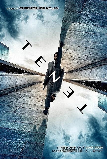 7月17日全米公開予定のクリストファー・ノーラン監督作「TENET テネット」。同日に公開するのか、その判断に注目が集まっている。