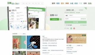 """作り手、宣伝、バイヤーは「Douban」の存在感を見逃せない!""""データの削除""""という問題も"""