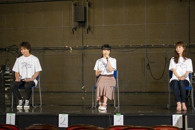 「CALL」に出演する木村達成、田村芽実、妃海風(左から) 撮影:若林ゆり