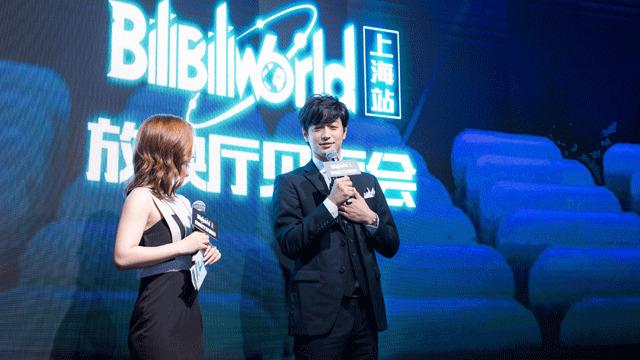 「bilibili world 2019」に出席した竹財輝之助