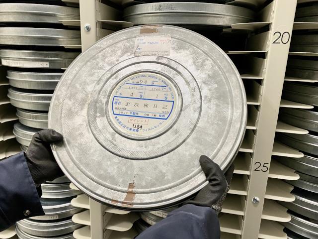 1992年の復元上映会で使用された「忠次旅日記」