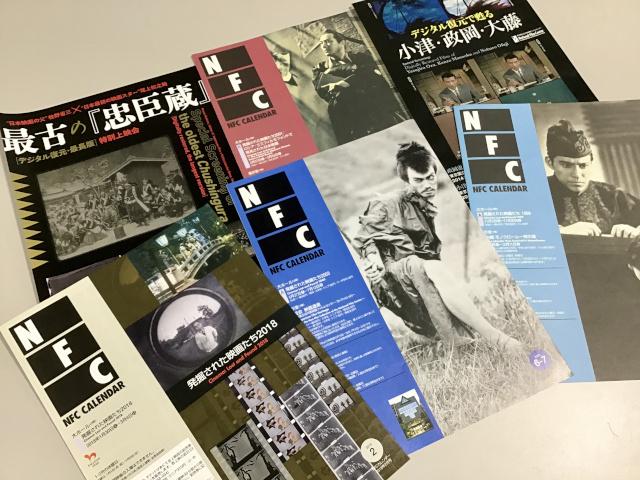 当館では、新たに発掘・復元した映画を紹介する企画を数多く行っている