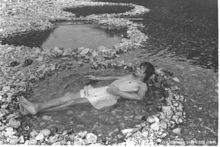 「驚異のドキュメント 日本浴場物語」