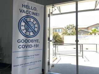 ワクチン接種後に起きた心身の変化とロサンゼルスのいま