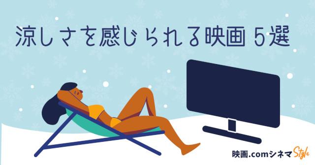 「アナと雪の女王」「ウォーターワールド」「フローズン」などもご紹介!