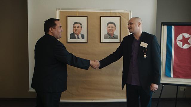 スパイとなって北朝鮮の組織に近づくウルリク