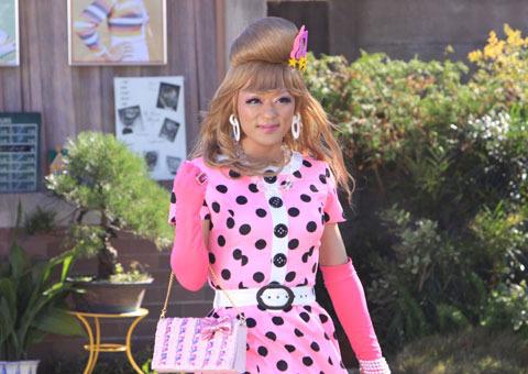 美容 室 矢島 Yazima Beauty