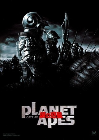 PLANET OF THE APES 猿の惑星 : ...