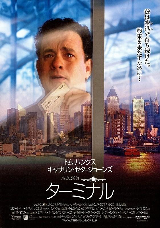 映画「ターミナル」の画像