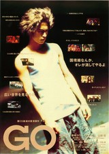 GO(2001)