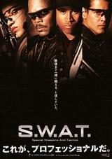 S.W.A.T.(2003)