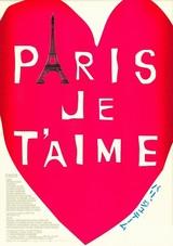 パリ、ジュテーム