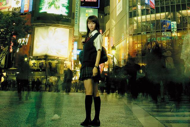 Tokyo Real