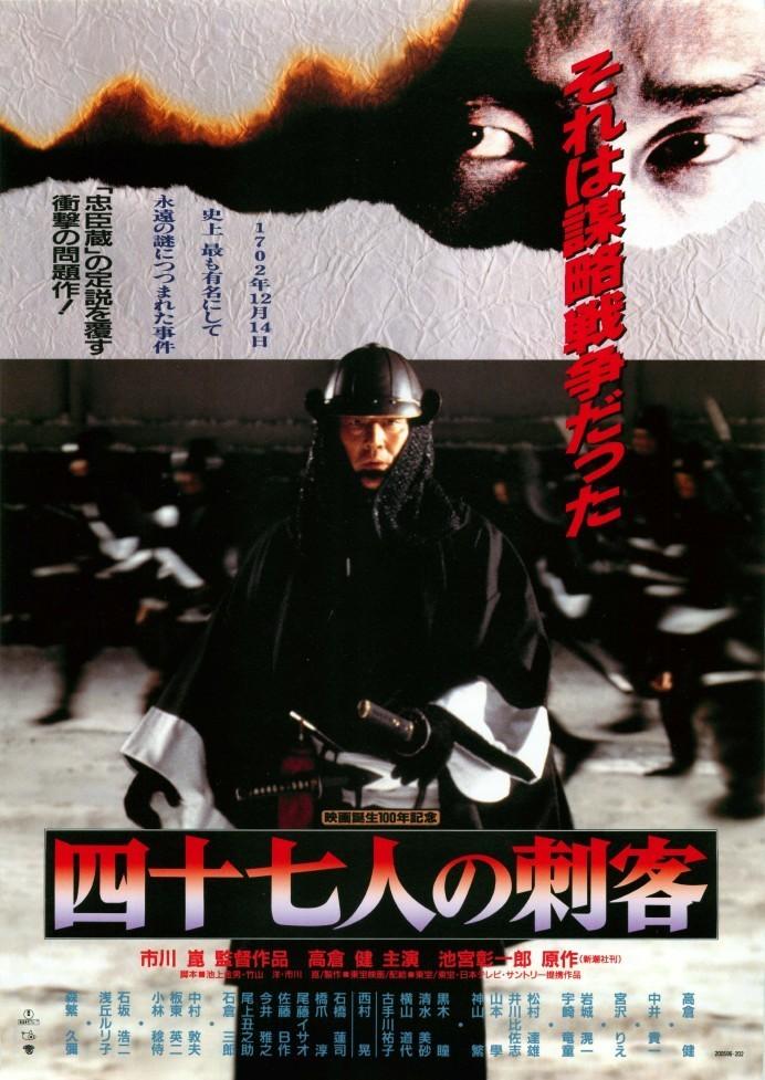 https://eiga.k-img.com/images/movie/36862/photo/7d99ef1bc4da2980.jpg