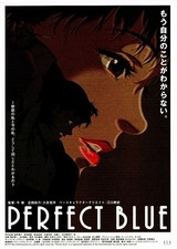 PERFECT BLUE(1998)
